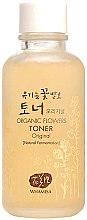 Парфюмерия и Козметика Тонер за лице - Whamisa Organic Flowers Toner Original