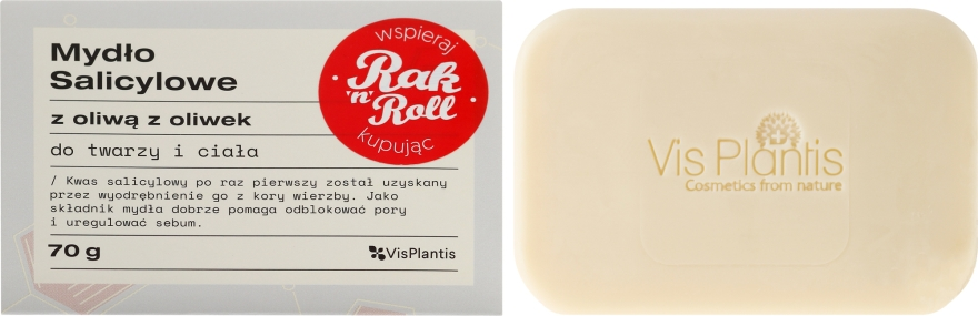 Сапун за проблемна кожа - Vis Plantis Soaps Salicylic Soap With Olive Oil For Face And Body Problem Skin