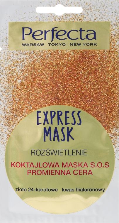 """Маска за лице SOS-коктейл """"24-карата злато и хиалуронова киселина"""" - Perfecta Express Mask"""