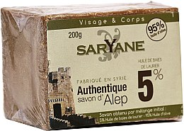 Парфюми, Парфюмерия, козметика Сапун - Saryane Authentique Savon DAlep 5%