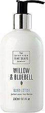 Парфюмерия и Козметика Лосион за ръце - Scottish Fine Soaps Willow & Bluebell Hand Lotion