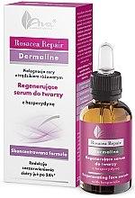 Парфюмерия и Козметика Регенериращ серум за лице - Ava Laboratorium Rosacea Repair Serum