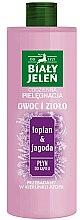 Парфюмерия и Козметика Пяна за вана с репей и боровинка - Bialy Jelen Fruit and Herb