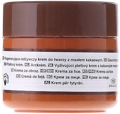 Възстановяващ и подхранващ крем за лице с какаово масло - Avon Care Norushing With Cocoa Butter — снимка N2
