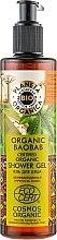 Парфюмерия и Козметика Органичен укрепващ душ гел с масло от баобаб - Planeta Organica Organic Baobab Shower Gel