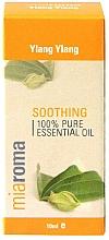 """Парфюмерия и Козметика Етерично масло """"Иланг-иланг"""" - Holland & Barrett Miaroma Ylang Ylang Pure Essential Oil"""