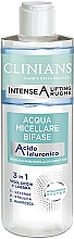 Парфюмерия и Козметика Двуфазна мицеларна вода - Clinians Intense A Micellar Bi-Phase Water 3in1 With Hyaluronic Acid