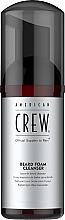 Парфюми, Парфюмерия, козметика Почистваща пяна за мустаци и брада - American Crew Beard Foam Cleanser