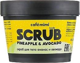 """Скраб за тяло """"Ананас и авокадо"""" - Cafe Mimi Body Scrub Pine Apple & Avocado — снимка N1"""