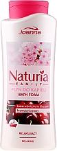 Парфюмерия и Козметика Пяна за вана - Joanna Naturia Family Bath Foam Cherry Blossom