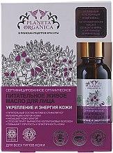 Парфюми, Парфюмерия, козметика Сертифицирано органично подхранващо масло за лице - Planeta Organica Certified Organic Pure Natural Oil