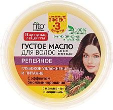 """Гъсто масло за коса """"Репей"""" - Fito Козметик — снимка N2"""