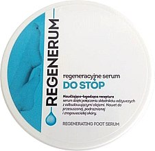 Парфюмерия и Козметика Възстановяващ серум за крака - Aflofarm Regenerum Serum