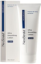Парфюмерия и Козметика Регенериращ ултра омекотяващ лосион за лице - NeoStrata Resurface Ultra Smoothing Lotion