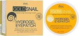 Парфюмерия и Козметика Хидрогелни пачове за очи със злато и секрет от охлюв - Ekel Ample Hydrogel Eyepatch