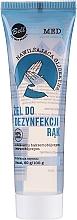 Парфюмерия и Козметика Антибактериален гел за ръце - Bell Med-Gel 60% Ethanol (тубичка)