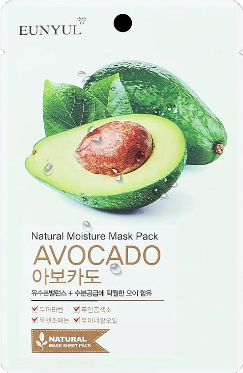 Хидратираща памучна маска за лице с авокадо - Eunyul..