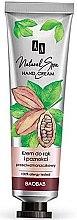 """Парфюми, Парфюмерия, козметика Крем за ръце и нокти """"Баобаб"""" - AA Cosmetics Natural Spa Baobab Hand Cream"""