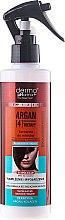 Кератин-спрей за коса - Dermo Pharma Argan Professional 4 Therapy Moisturizing & Smoothing Keratin Hair Repair — снимка N1