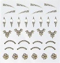 Парфюмерия и Козметика Декорации за маникюр - Peggy Sage Decorative Nail Stickers Jewel