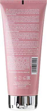 Хидратиращ балсам за коса- без отмиване - Alfaparf Semi Di Lino Moisture Nutritive Leave-In Conditioner — снимка N2
