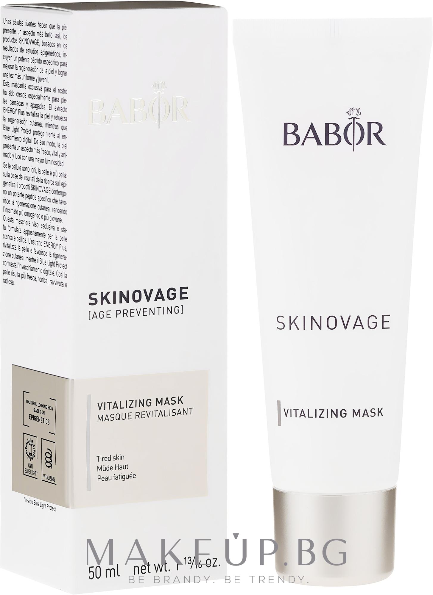 Успокояваща маска за уморена кожа - Babor Skinovage Vitalizing Mask — снимка 50 ml
