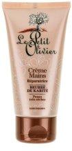 Парфюмерия и Козметика Ултраовлажняващ крем за ръце с масло от шеа - Le Petit Olivier Ultra moisturising hand cream with fair trade Shea butter
