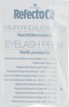 Парфюмерия и Козметика Ленти за фиксиране на мигли (M) - RefectoCil Eyelash Perm