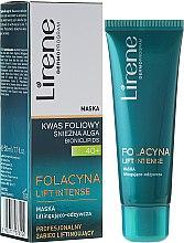 Парфюми, Парфюмерия, козметика Стягаща и подхранваща маска за лице - Lirene Folacyna Lift Intense Mask 40+