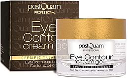 Парфюмерия и Козметика Контурен крем гел за околоочна зона - PostQuam Eye Contour Cream Gel