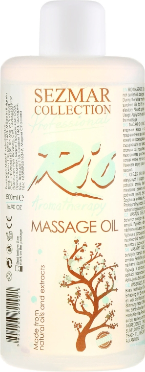 """Масажно масло """"Рио"""" - Sezmar Collection Professional Rio Aromatherapy Massage Oil"""