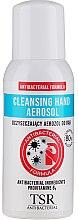 Парфюмерия и Козметика Антибактериален спрей за ръце - TSR Antibacterial Cleansing Hand Aerosol