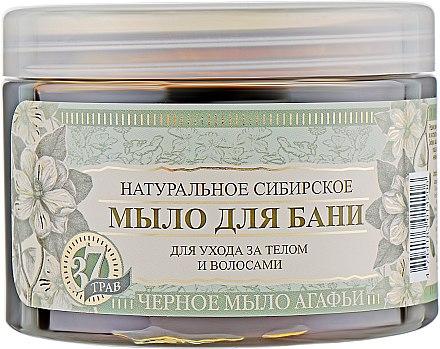 Натурален черен сибирски сапун - Рецептите на баба Агафия — снимка N2