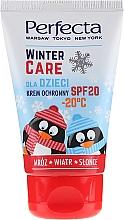Парфюмерия и Козметика Детски зимен защитен крем - Perfecta Winter Care Cream SPF20