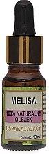 """Парфюми, Парфюмерия, козметика Натурално масло """"Маточина"""" - Biomika Melisa Oil"""