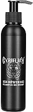 Парфюмерия и Козметика Шампоан за брада - Cyrulicy Bear Beard Shampoo