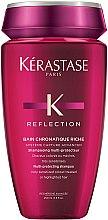 Парфюмерия и Козметика Обогатен шампоан за боядисана коса - Kerastase Reflection Bain Chromatique Riche Shampoo
