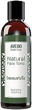 Парфюми, Парфюмерия, козметика Натурален тоник за лице - Avebio Natural Face Tonic Immortelle