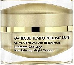 Парфюмерия и Козметика Възстановяващ антистареещ нощен крем за лице - Qiriness Caresse Temps Sublim Nuit