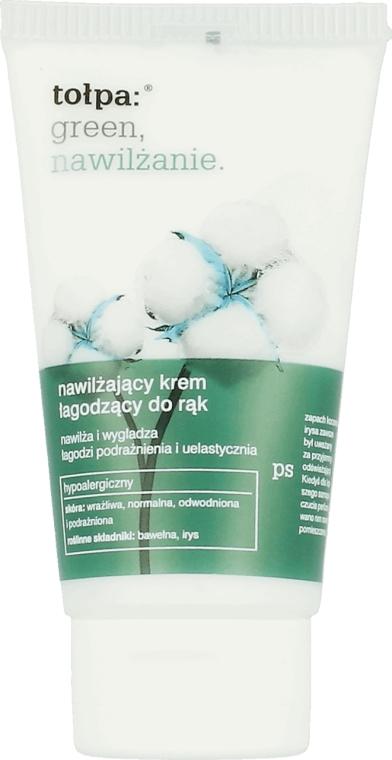 Успокояващ хидратиращ крем за ръце - Tolpa Green Hydration Moisturizing Soothing Hand Cream