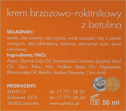 Березово-облепиховый крем с бетулином - Sylveco Hypoallergic Birch Day And Night Cream — снимка N3
