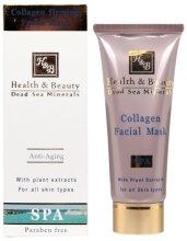 Парфюмерия и Козметика Колагенова укрепваща маска за лице - Health And Beauty Collagen Firming Facial Mask