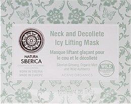 """Парфюмерия и Козметика Ледена стягаща маска с лифтинг ефект за шия и деколте """"Anti-Age"""" - Natura Siberica"""