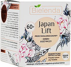 Парфюми, Парфюмерия, козметика Дневен подхранващ крем против бръчки 60+ - Bielenda Japan Lift Day Cream 60+ SPF6