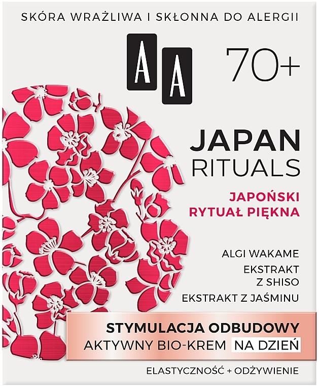 Активен дневен био крем за лице - AA Japan Rituals 70+
