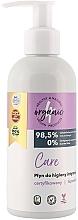 Парфюмерия и Козметика Натурален гел за интимна хигиена с помпа дозатор - 4Organic Care Intimate Gel