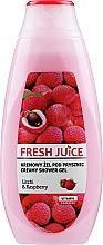 Парфюмерия и Козметика Душ крем с екстракт от личи и малина - Fresh Juice Creamy Shower Gel Litchi & Raspberry