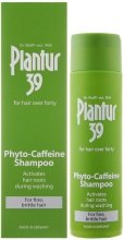 Парфюмерия и Козметика Шампоан против косопад за тънка и крехка коса - Plantur 39 Coffein Shampoo