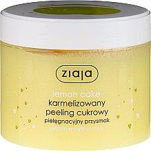 """Парфюмерия и Козметика Захарен пилинг за тяло """"Лимонов кекс"""" - Ziaja Sugar Body Peeling"""