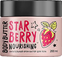 Парфюмерия и Козметика Подхранващо масло за тяло с ягода - MonoLove Bio Star Berry Body Butter